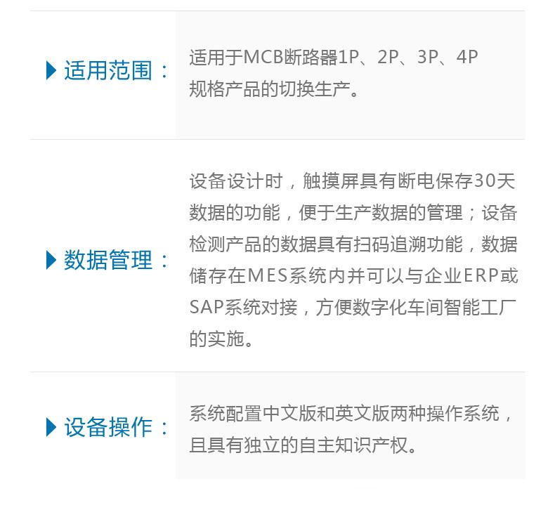 MCB断路器自动循环冷却塔设备_08.jpg