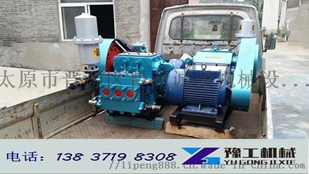 BW泥浆泵 (3).jpg