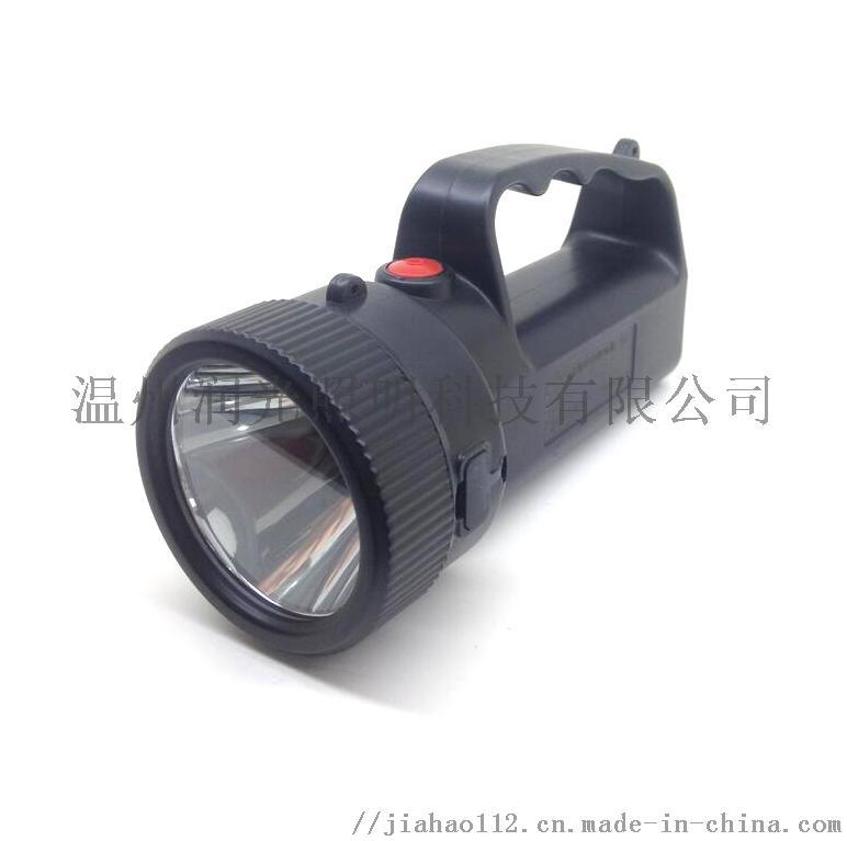 防爆强光工作灯 R-BAD301厂家837201502