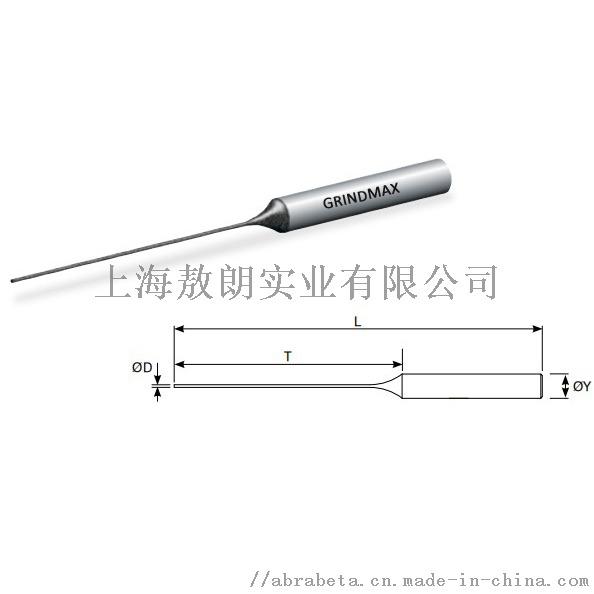 GRINDMAX磨针TP-05-1冷却孔清洁专用135195025