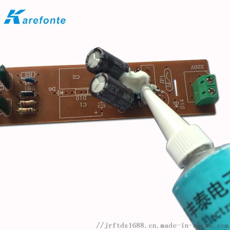 RTV硅胶 电子导热硅胶 3分钟极速表干 品质保障157786015