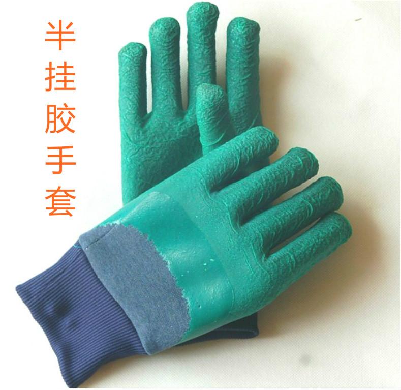 100%天然乳胶材质乳胶手套专利ZL200820026742.1技术制造结实耐用主要适用电焊 井下 隧道作业手套9156822