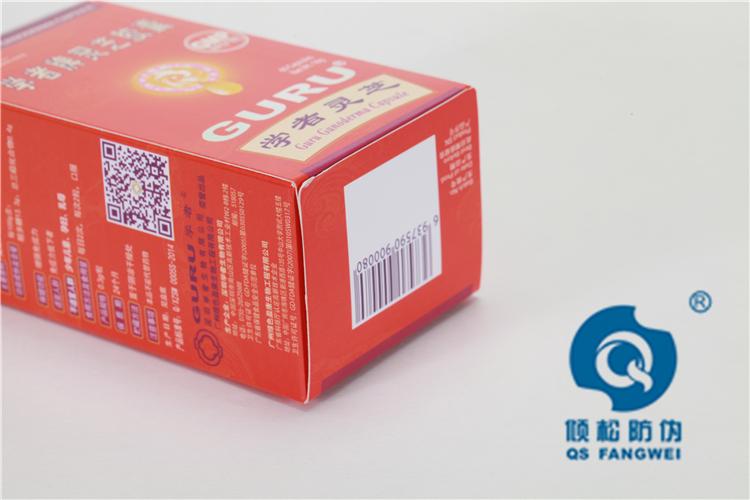 医药、食品、礼盒包装制作 倾松纸质包装设计印刷764488825
