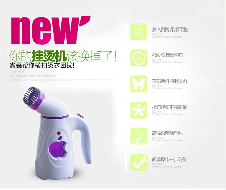 厂家供应鑫磊牌GT-518多功能美容蒸汽挂烫机美容熨衣一机多用18351525