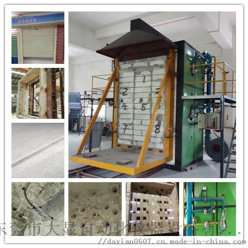 建材构件耐火垂直炉防火类检测设备107503725