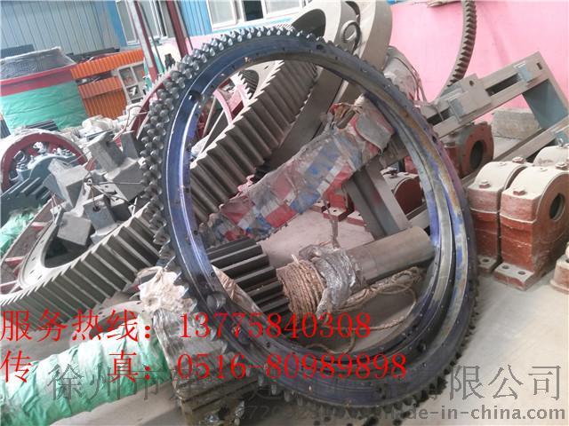 建奎1.3米冷渣机滚圈配件690965255
