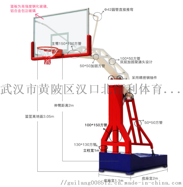 湖北篮球架批发厂家-武汉篮球架专卖144351235