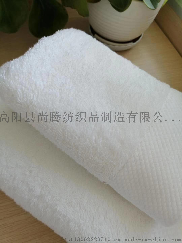 厂家生产批发酒店白毛巾可绣字题标824832342