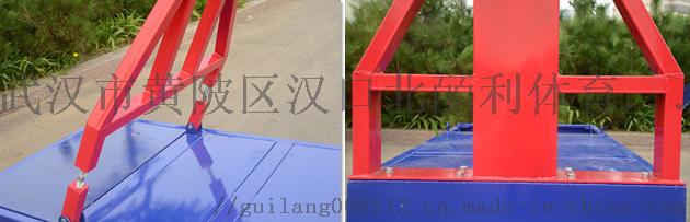 湖北篮球架批发厂家-武汉篮球架专卖144351205