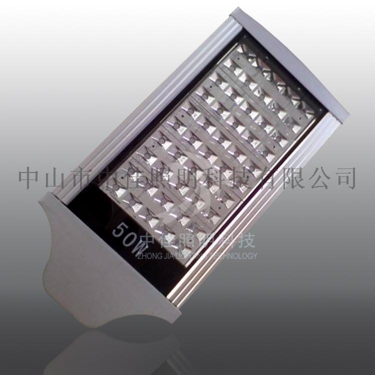 优质LED路灯头质保2年,50W路灯厂家批发710474565