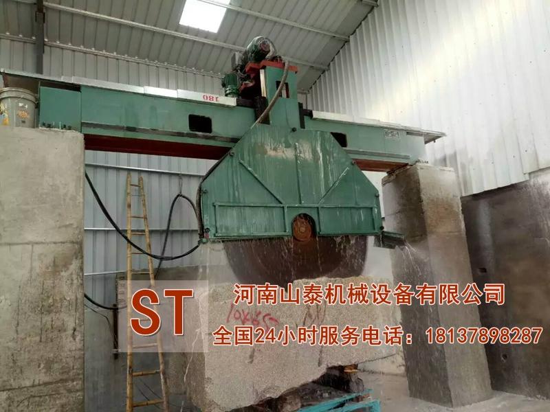 供应全自动桥式锯石机 QSJ-2800型切石机34406275