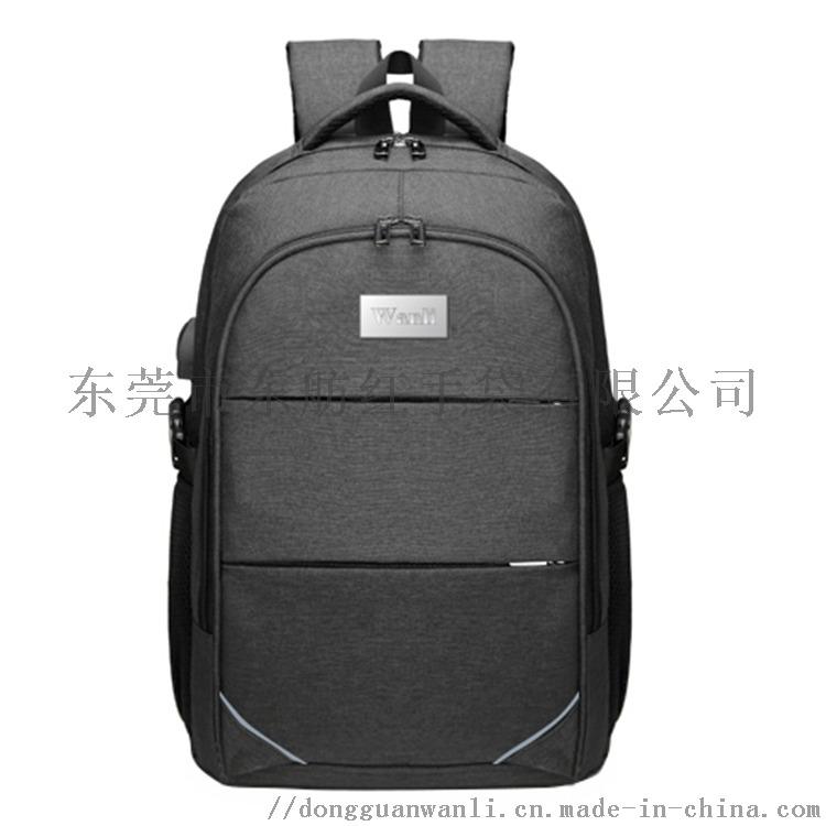 双肩包usb充电电脑背包 商务休闲电脑双肩背包定制867380525
