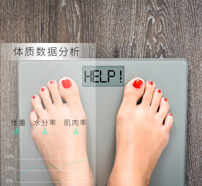 深圳智能家居魔镜供应商147807405