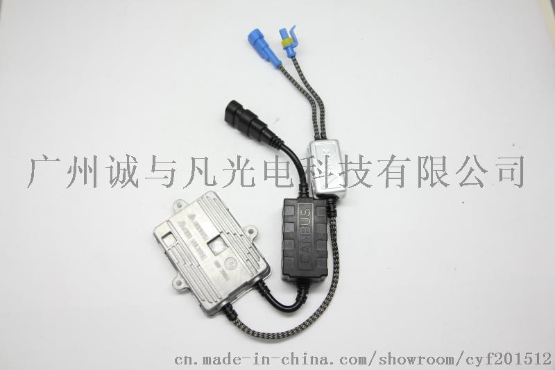 mmexport1502942684094.jpg