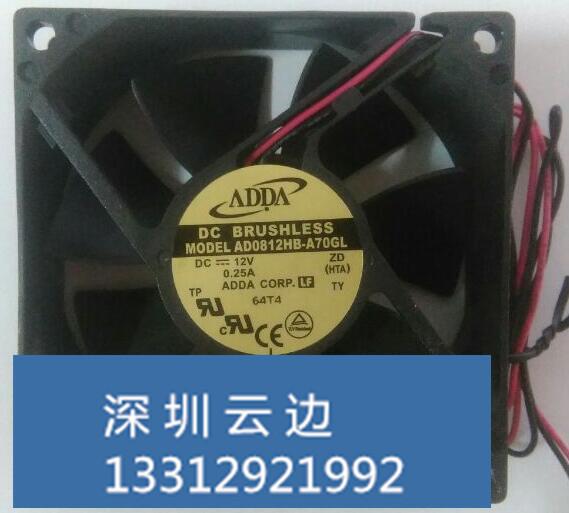8025散热风扇AD0812HB-A70GL43415785