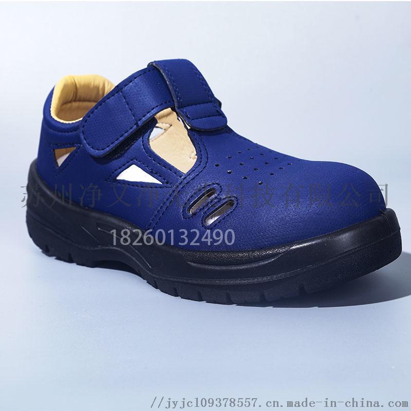 深蓝透气男女防静电安全防滑水钢包头护脚趾工作劳保鞋962590445