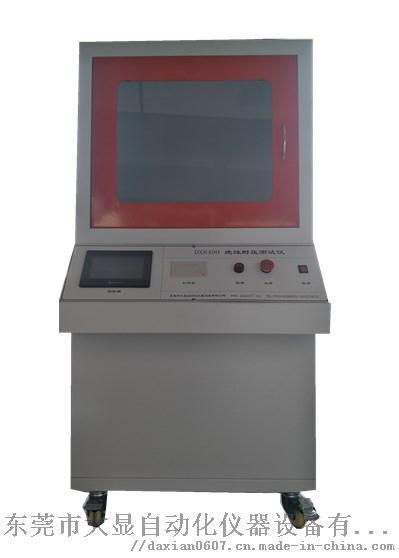 耐压击穿测试仪20KV831045045