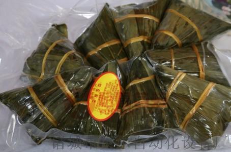 粽子包装机全自动粽子包装机全自动拉伸膜粽子真空包装机735884932