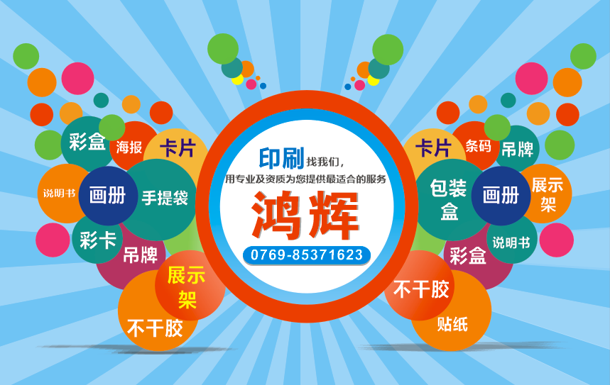 ad18c939b3d2da8b8cbb2706f820388_看图王.png