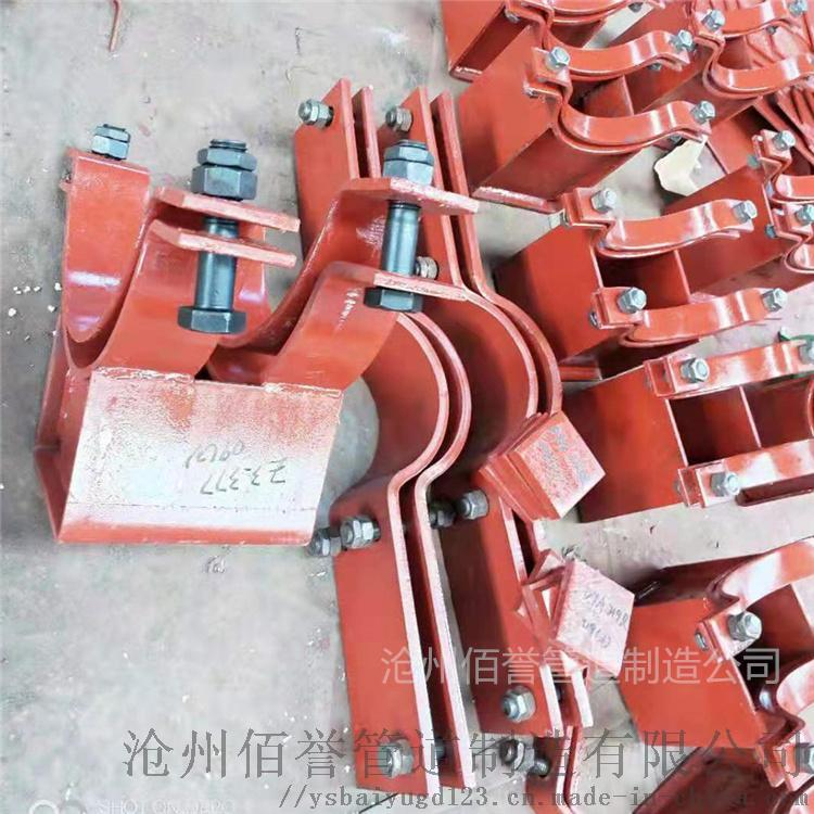 A5基准型双孔螺栓管夹量大优惠138846815