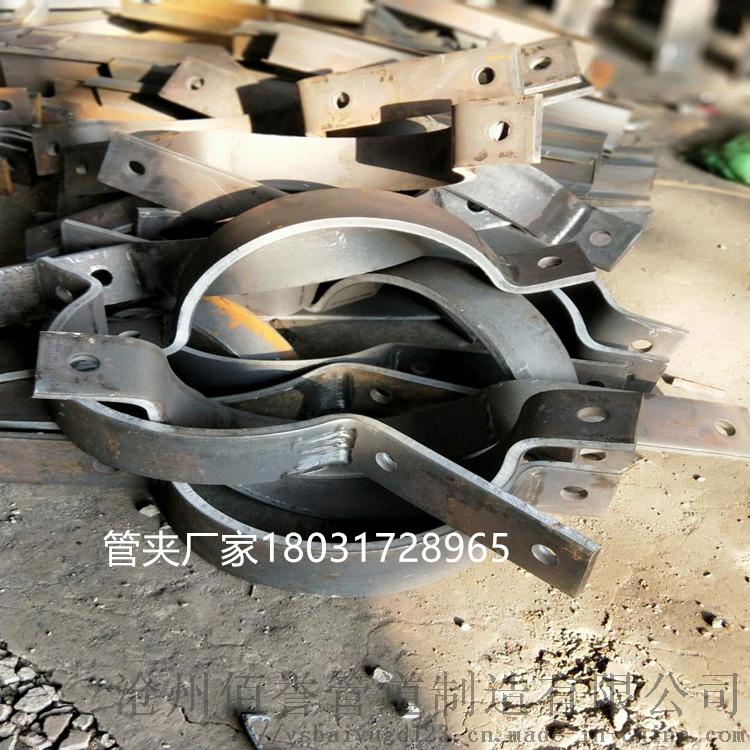 厂家供货gz5固定支架支座,377口径隔热固定支架787707122