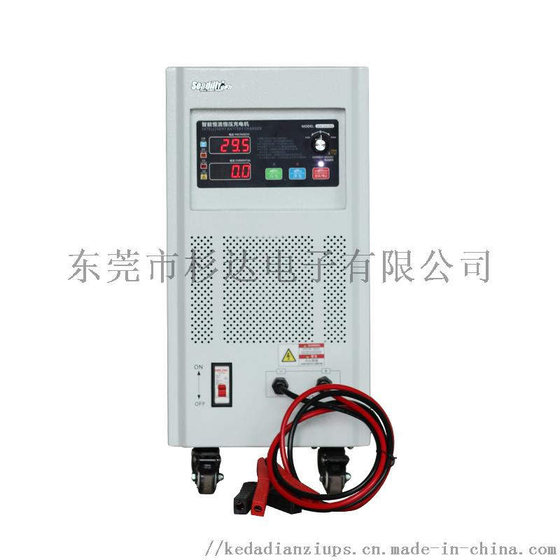 24V100A蓄电池充电器大型充电机充满自停149484485