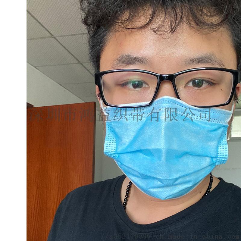 淡蓝色口罩 防尘 三层无纺布  口罩 防护口罩913667015