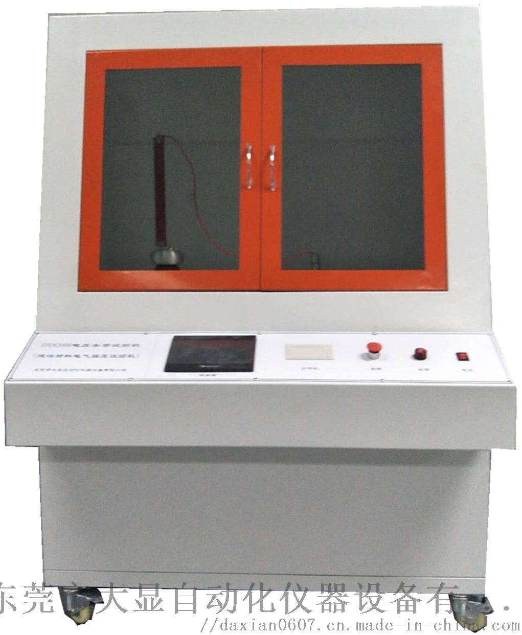 (工频试验方法)击穿强度试验机830897385