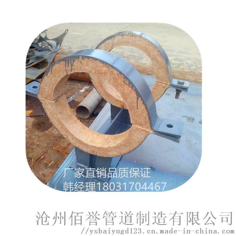 厂家供货gz5固定支架支座,377口径隔热固定支架787707112