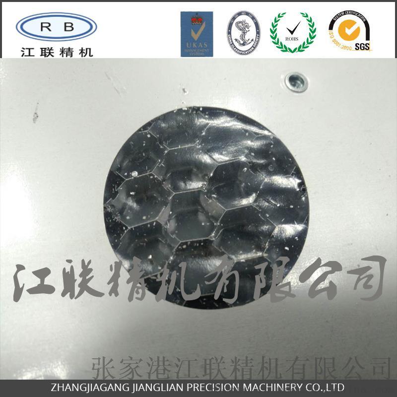 幕墙铝蜂窝板 仿木纹石纹冲孔镂空雕刻铝板、铝蜂窝板批发731486575