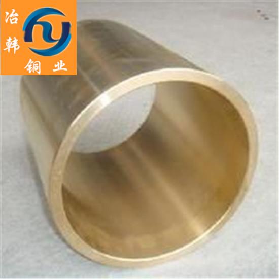 进口黄铜H96 高硬度黄铜 H96的性能8393845