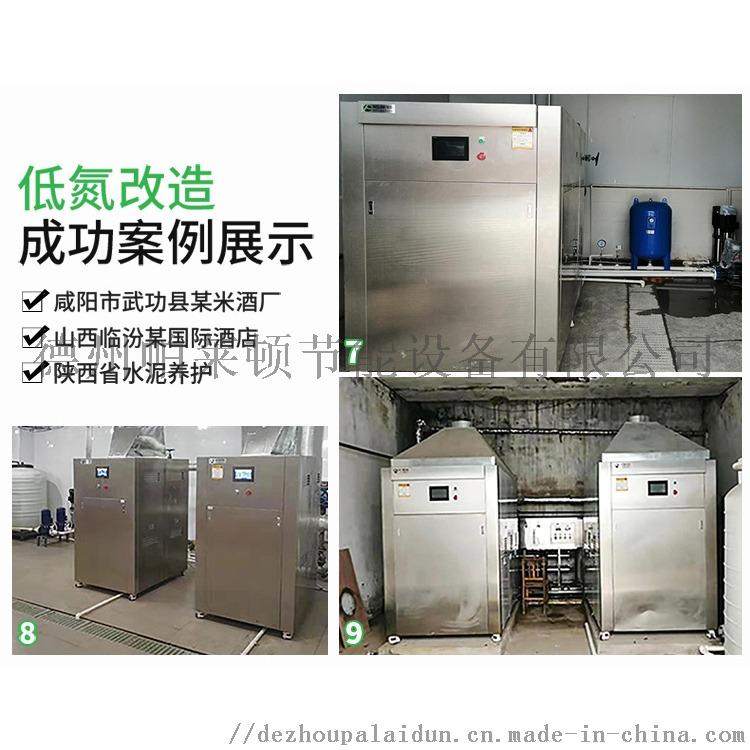 0.5吨燃气蒸汽发生器全自动变频节能环保燃气锅炉845206912