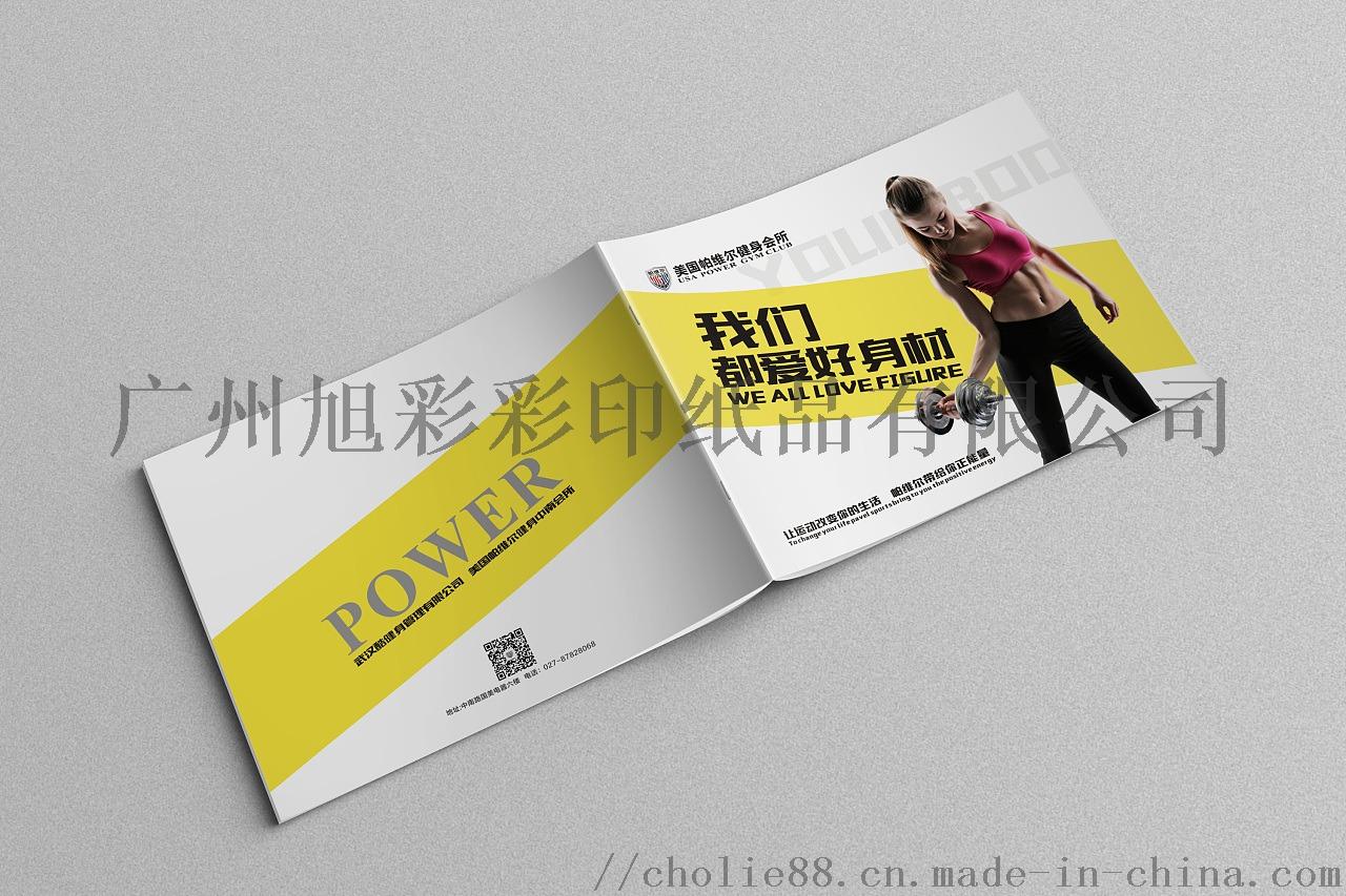 广州专业印刷画册、彩盒、精装书、手提袋等!903586155