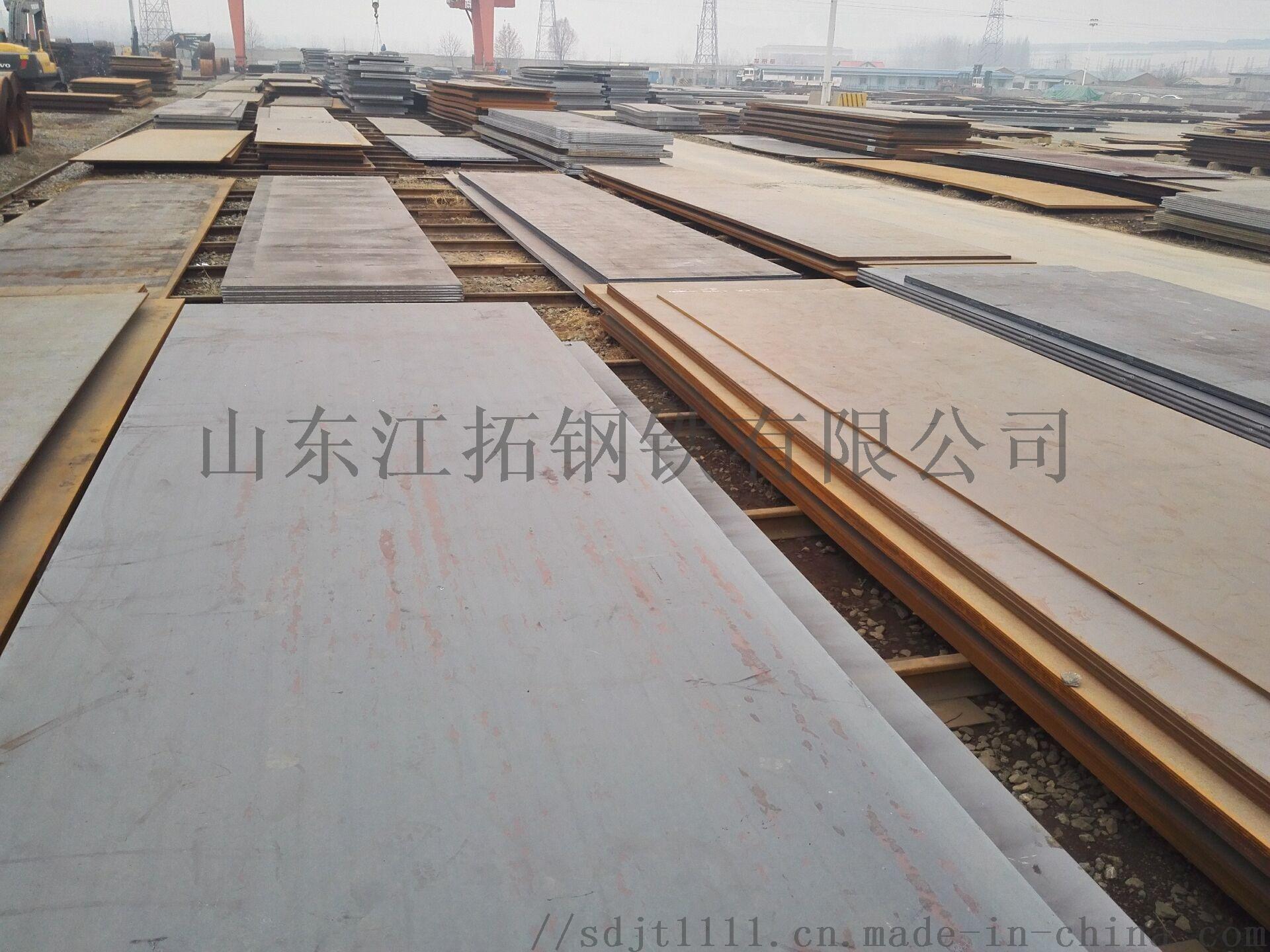 莱钢H型钢现货资源 日钢H型钢厂家直发规格齐全 发货快904302635
