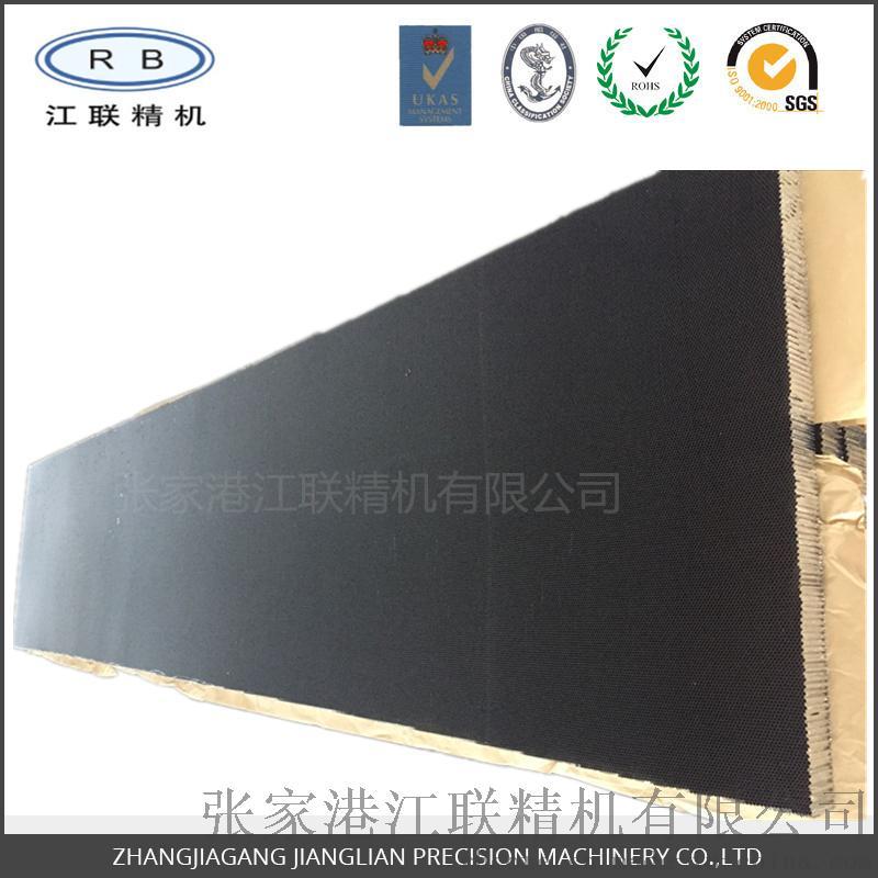 无纺布机械专用蜂窝芯 铝蜂窝 蜂窝板 蜂巢芯723796045