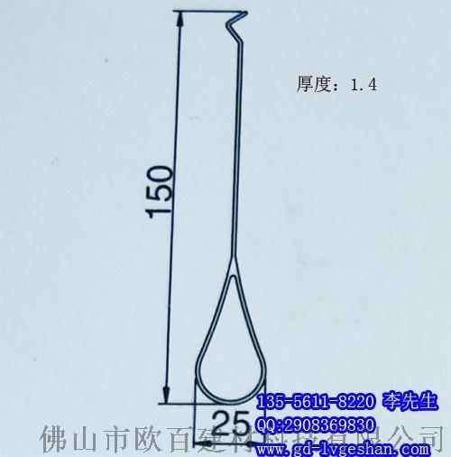 150mm滴水形挂片铝天花 挂片铝型材.jpg