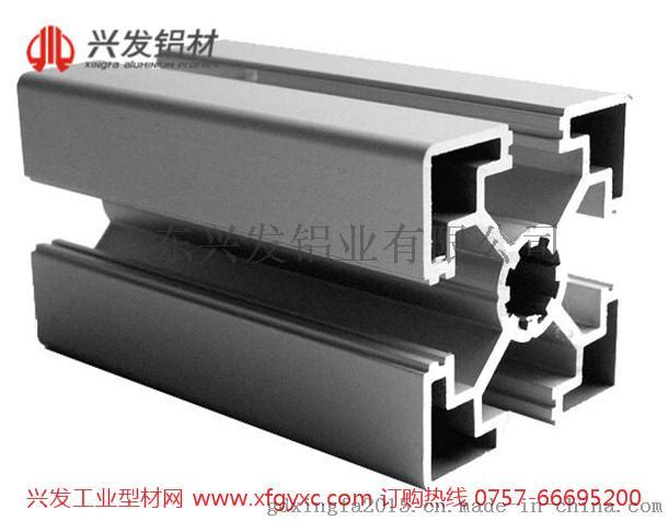 广东兴发铝材厂家直销工业铝型材流水线铝材 量大批发726173755