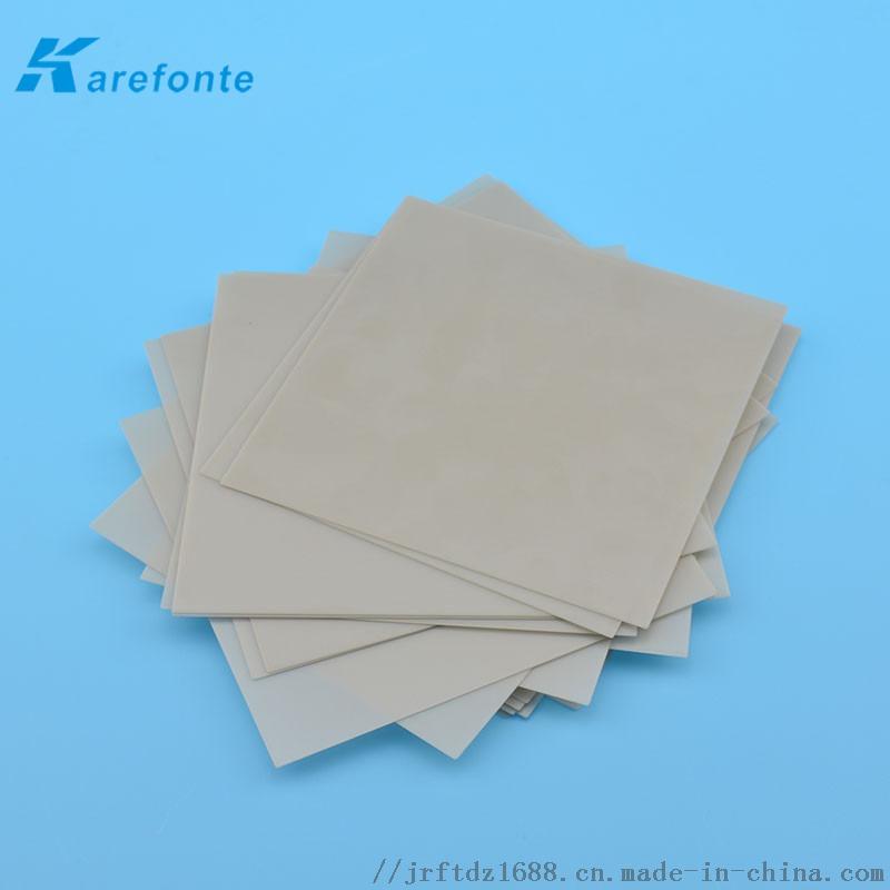直销导热绝缘陶瓷片 散热陶瓷片 氮化铝陶瓷157786795