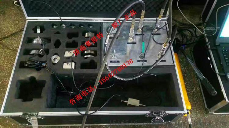 在线式安全阀校验仪.jpg