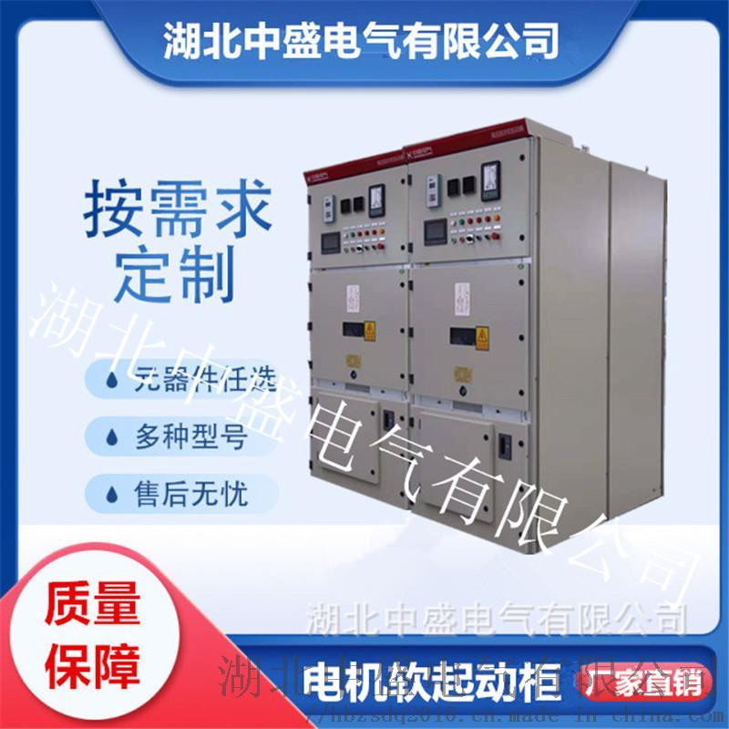 10KV335KW交流异步电机软起动高压柜厂家直供961252335
