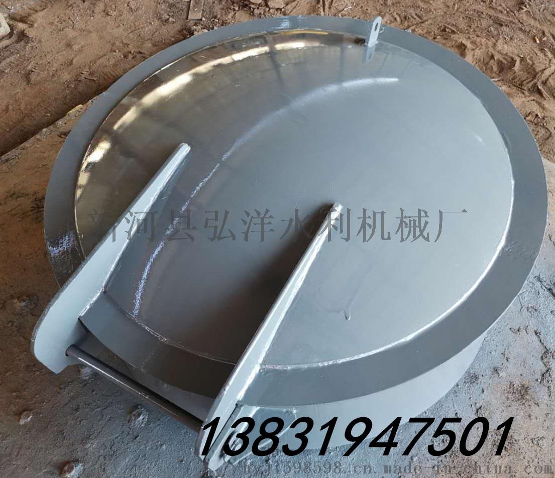 DN1200铸铁拍门排污管道口1200106436485