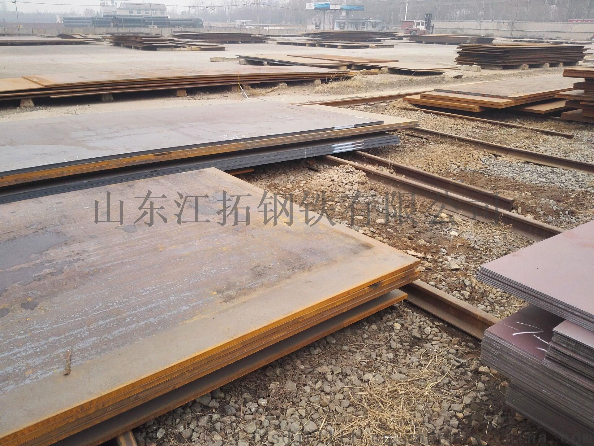 容器板钢厂直发 锅炉板现货 钢板定扎各大钢厂容器板锅炉板904242165