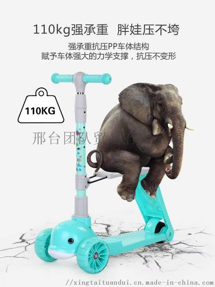 三合一米高儿童摇摆滑板车122871252