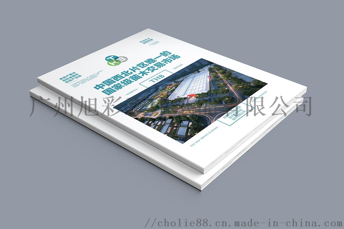 广州专业印刷画册、彩盒、精装书、手提袋等!903586145