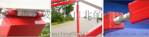 湖北篮球架批发厂家-武汉篮球架专卖144351195