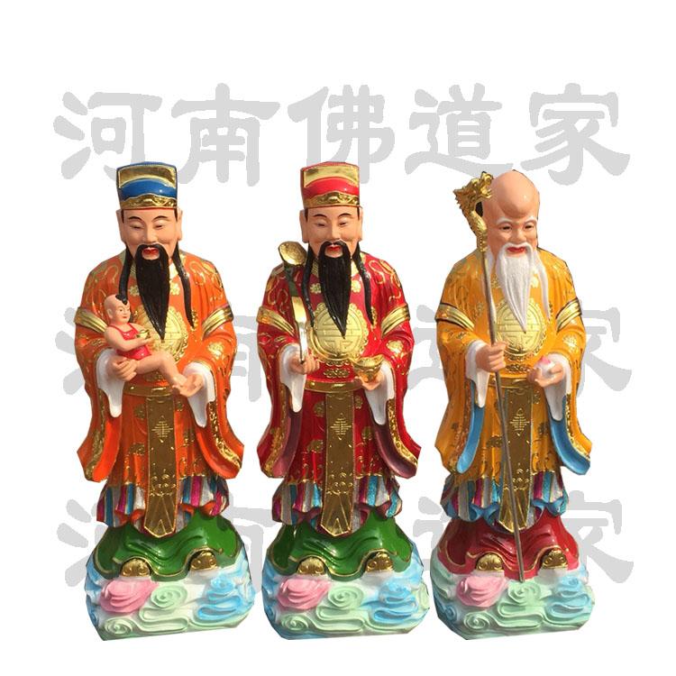 彩绘描金福禄寿塑像 佛像厂家868591702