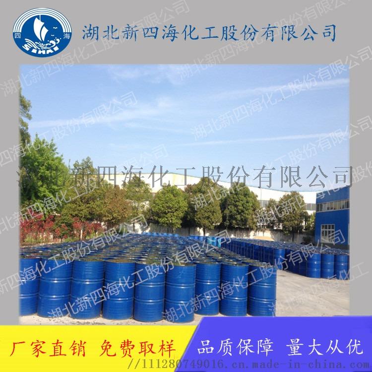 厂家现货供应硅酮胶补强剂用MQ树脂765831892