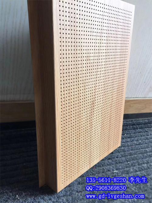 勾搭式穿孔吸音铝板 冲孔铝单板吊顶 天花穿孔铝板.jpg