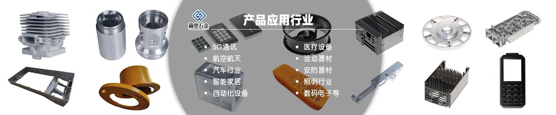 微信图片_20201029150019.jpg