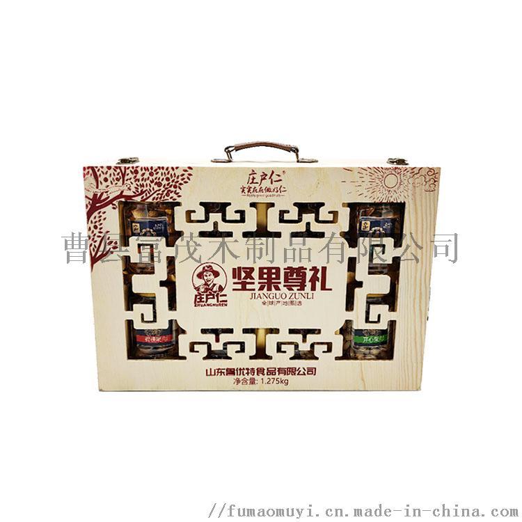 实木茶叶盒汉服木盒木质坚果木盒包装盒834317432